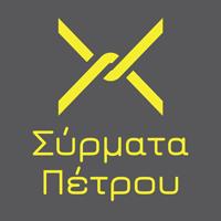 petroy.gr Logo